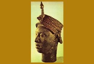 Cabe�a, provavelmente de um primitivo oni, de Ife, Nig�ria.