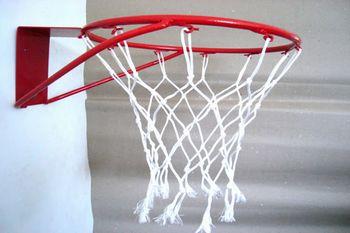imagem de uma cesta de basquete